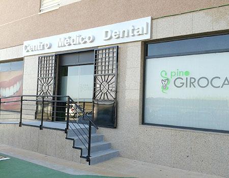 nosotros6-pino-giroca-clinica-dental-torrevieja